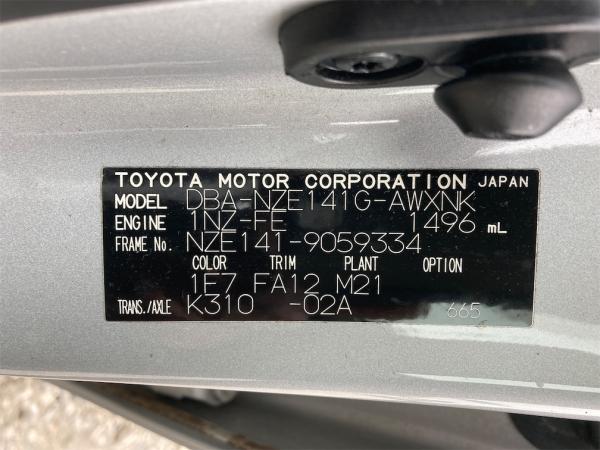 Toyota Corolla Fielder 1.5X 2008