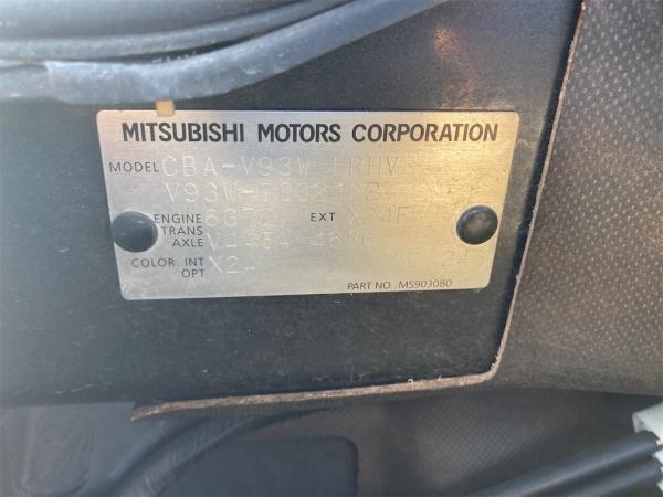 Mitsubishi Pajero Long Exceed 2007