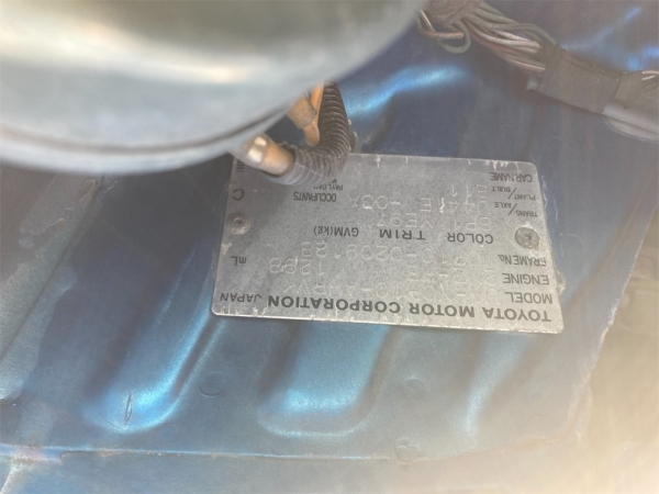 Toyota Vitz RS 2004